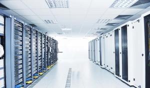 data centre server room
